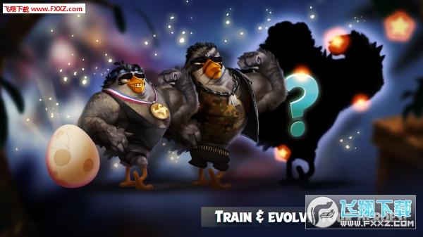 愤怒的小鸟演化免费版1.9.1截图0