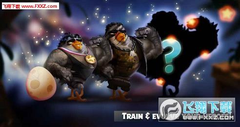愤怒的小鸟演化汉化破解版截图1
