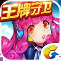 全民飞机大战乐斗版1.0.59