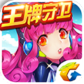 全民飞机大战手游微信版 1.0.59