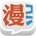 漫画控安卓版3.7
