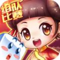 大富翁9官网九游版1.0