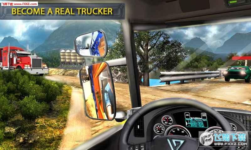 越野车运输卡车安卓版v1.0截图0