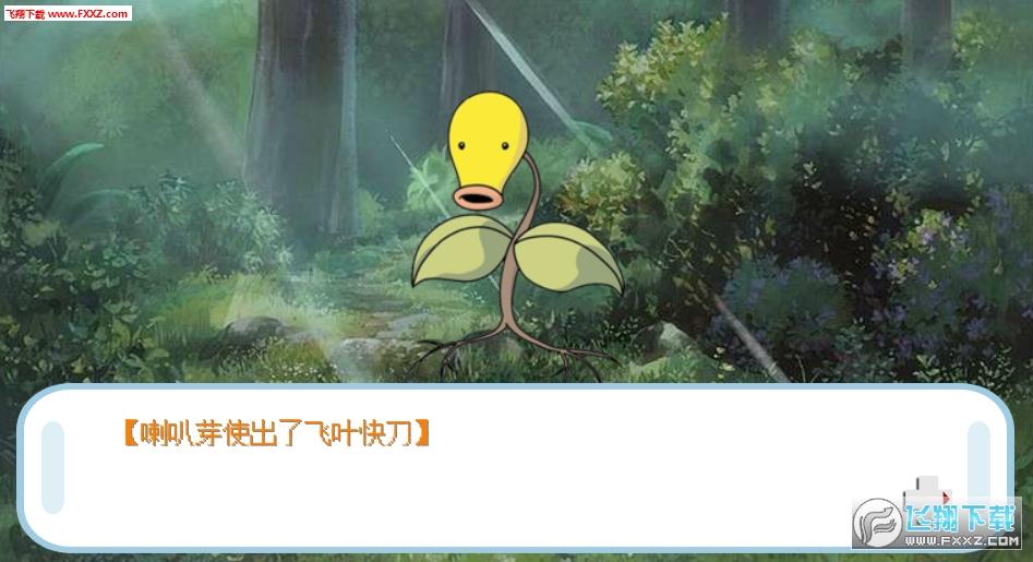 口袋妖怪基(pokemon gay)截图0