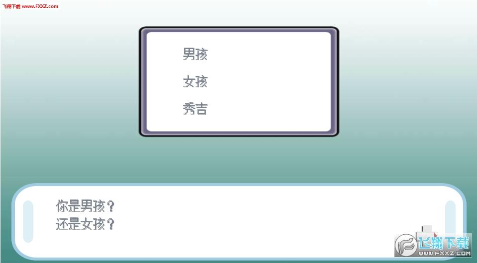 口袋妖怪基(pokemon gay)截图3