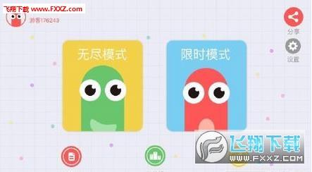 贪吃蛇大作战2017qq版截图0
