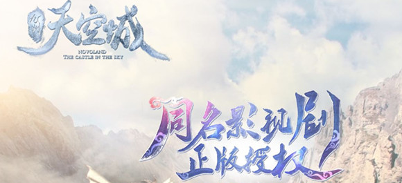 九州天空城手游合集