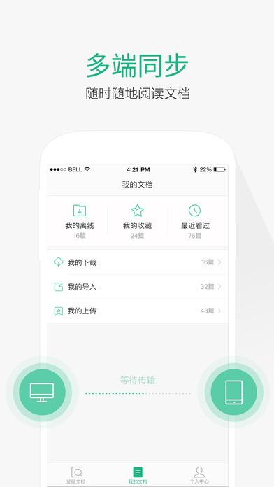 2017百度题库大学专业匹配度测试app截图0