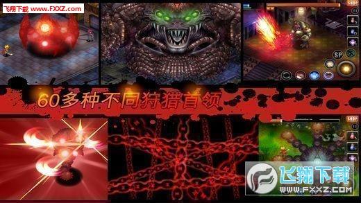 神秘守护者最终任务内购破解版1.0截图3