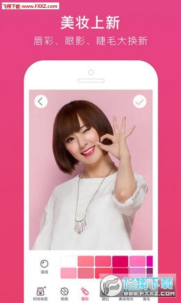 天天P图app中文版v4.9.5.1562截图0