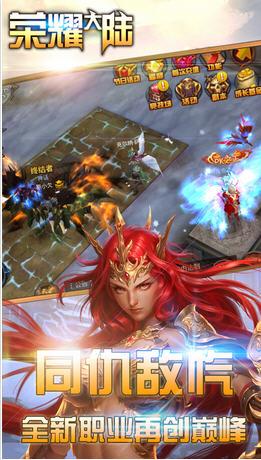 风暴大陆英雄崛起腾讯最新版21.1.1截图1