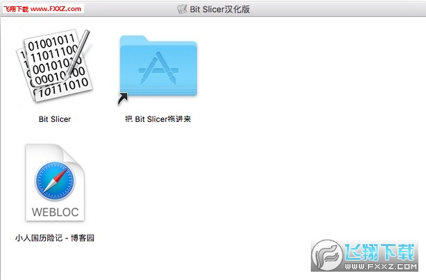 bitslicer游戏修改器|Bit Slicer修改器for macV1 7 4下载__飞翔下载