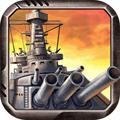 战舰联盟官网 v1.7.0