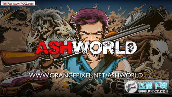 灰烬世界(Ashworld)截图6