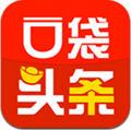 口袋头条app v 1.1.0
