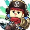 小小航海士独立游戏 1.1