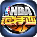 NBA范特西腾讯手游