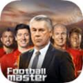 足球大师黄金一代破解版 3.0.20