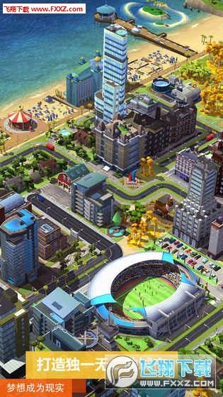 模拟城市我是市长内购破解版v0.8.17截图0
