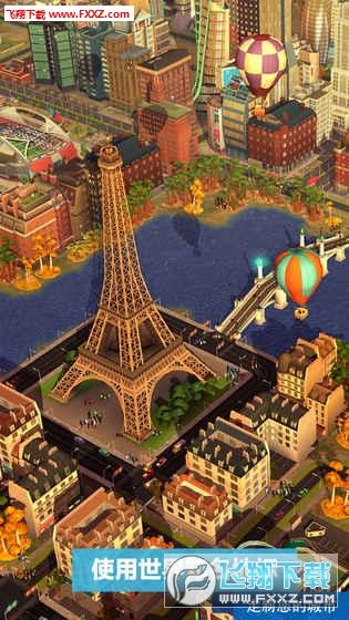 模拟城市我是市长内购破解版v0.8.17截图2