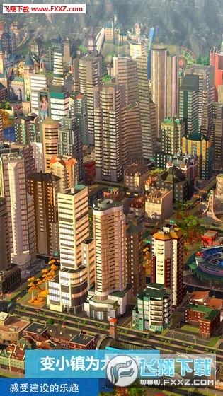 模拟城市我是市长内购破解版v0.8.17截图4