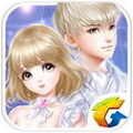 QQ炫舞手游腾讯版0.3.7