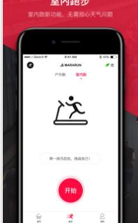 2017华夏幸福北京马拉松报名app官网版截图1