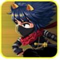 进击的忍者2官方最新版 11.0