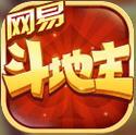 网易斗地主安卓版v5.7