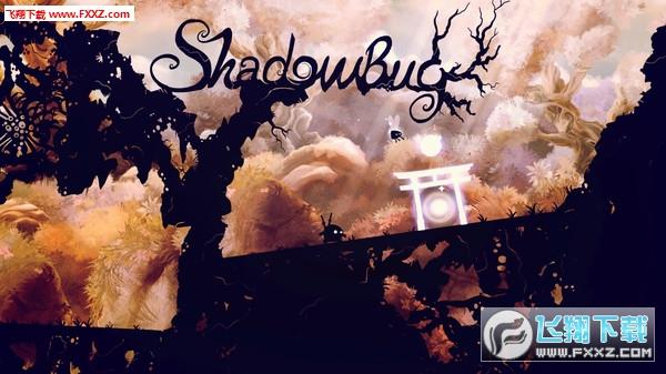 暗影之虫(Shadow Bug)截图4