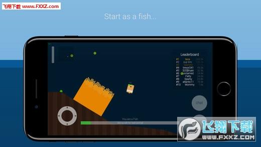 deeeep.io游戏手机版1.0.5截图1