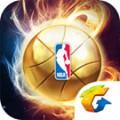 最��NBAqq微信登�版