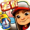 地�F跑酷上海破解版2.67.1