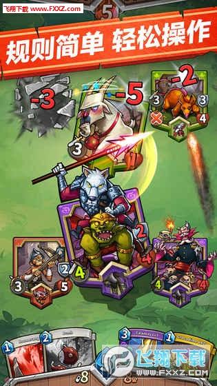 卡片怪兽手游截图3
