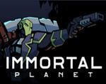 不朽星球(Immortal Planet)下载