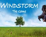 骏马奥斯温(Ostwind/Windstorm)中文版