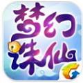 梦幻诛仙腾讯官网版1.3.0