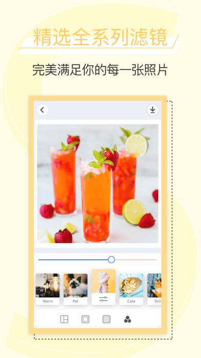 PINS拼图相机appV1.0官网安卓版截图0