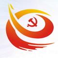 西宁智慧党建信仰的力量app1.0