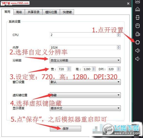 2017wc.cnv4王者荣耀自动刷点券辅助7月最新版截图1
