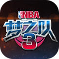 NBA梦之队3手游