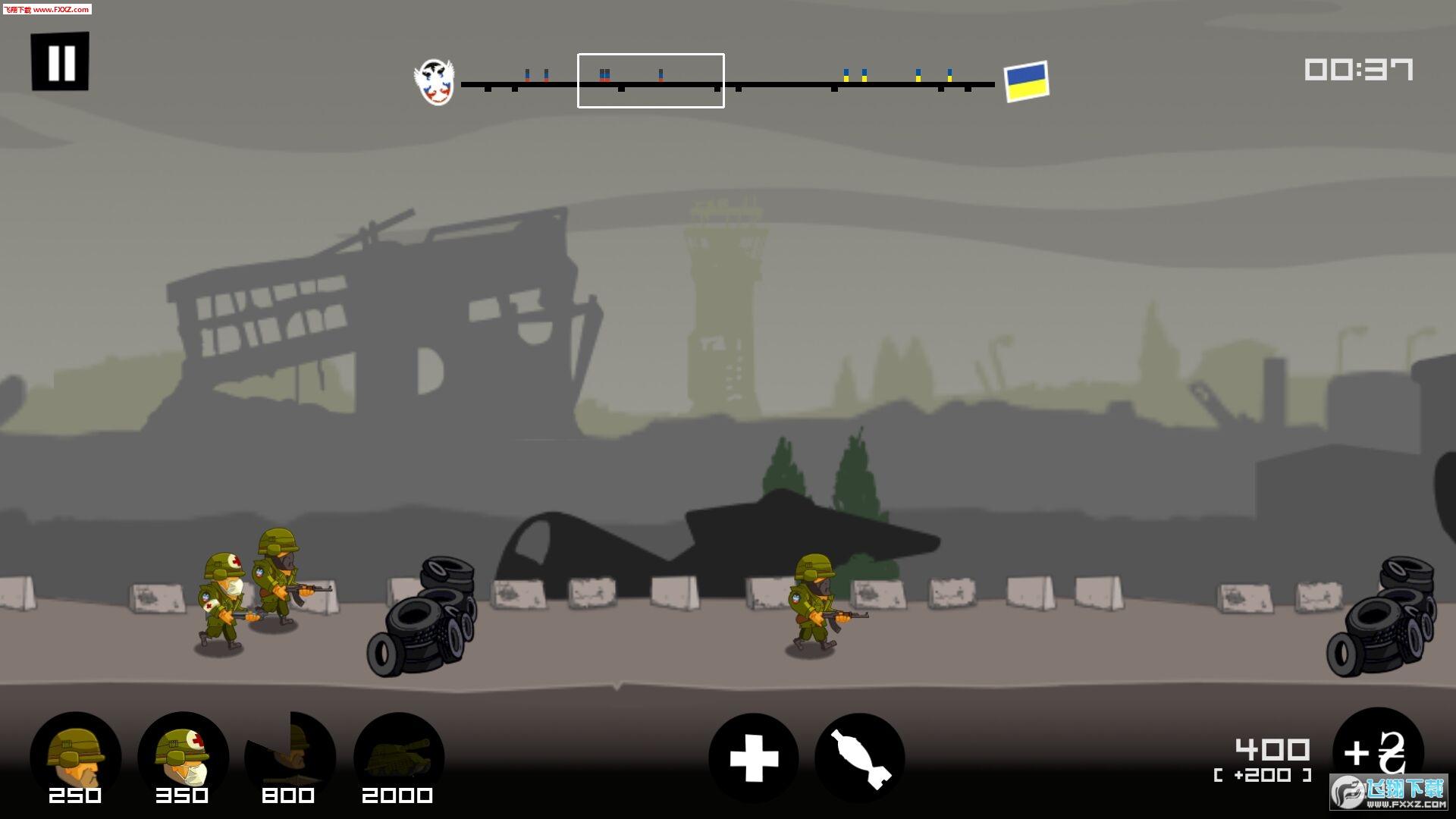 顿涅茨克之战破解版v1.0截图3