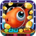 鱼丸疯狂捕鱼破解版 7.0.10