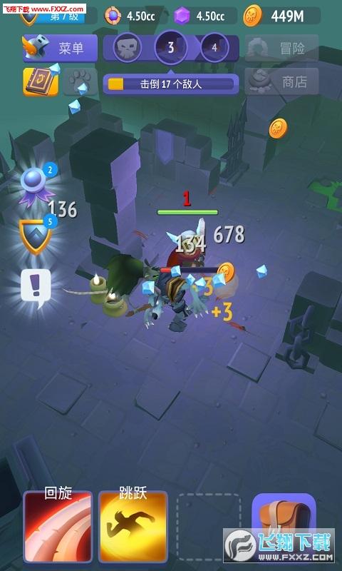 不休骑士无限钻石版最新版v2.0.2截图0