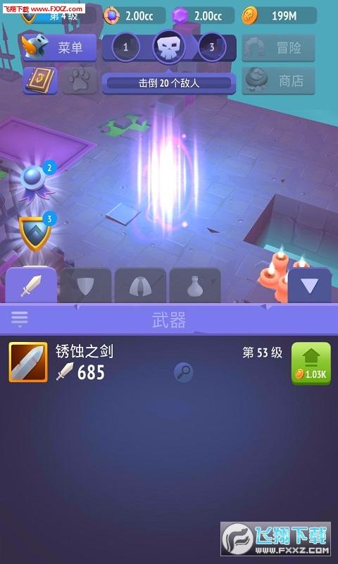 不休骑士无限钻石版最新版v2.0.2截图1