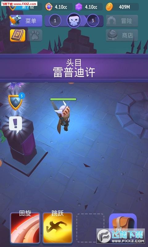 不休骑士无限钻石版最新版v2.0.2截图3