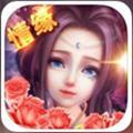 梦幻仙游九游版 v1.15
