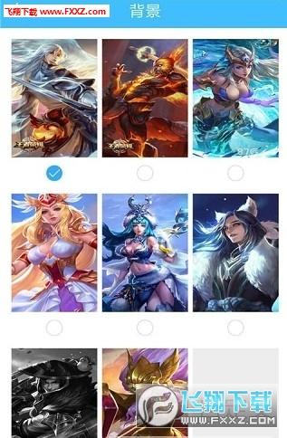 王者荣耀李白指纹解锁appv1.0.1安卓版截图2