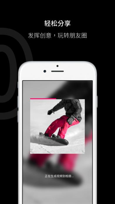 10秒视频iOS版1.0.2截图3