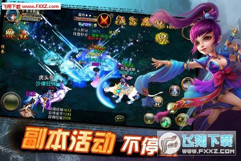 上古神话手游官方版1.0截图1